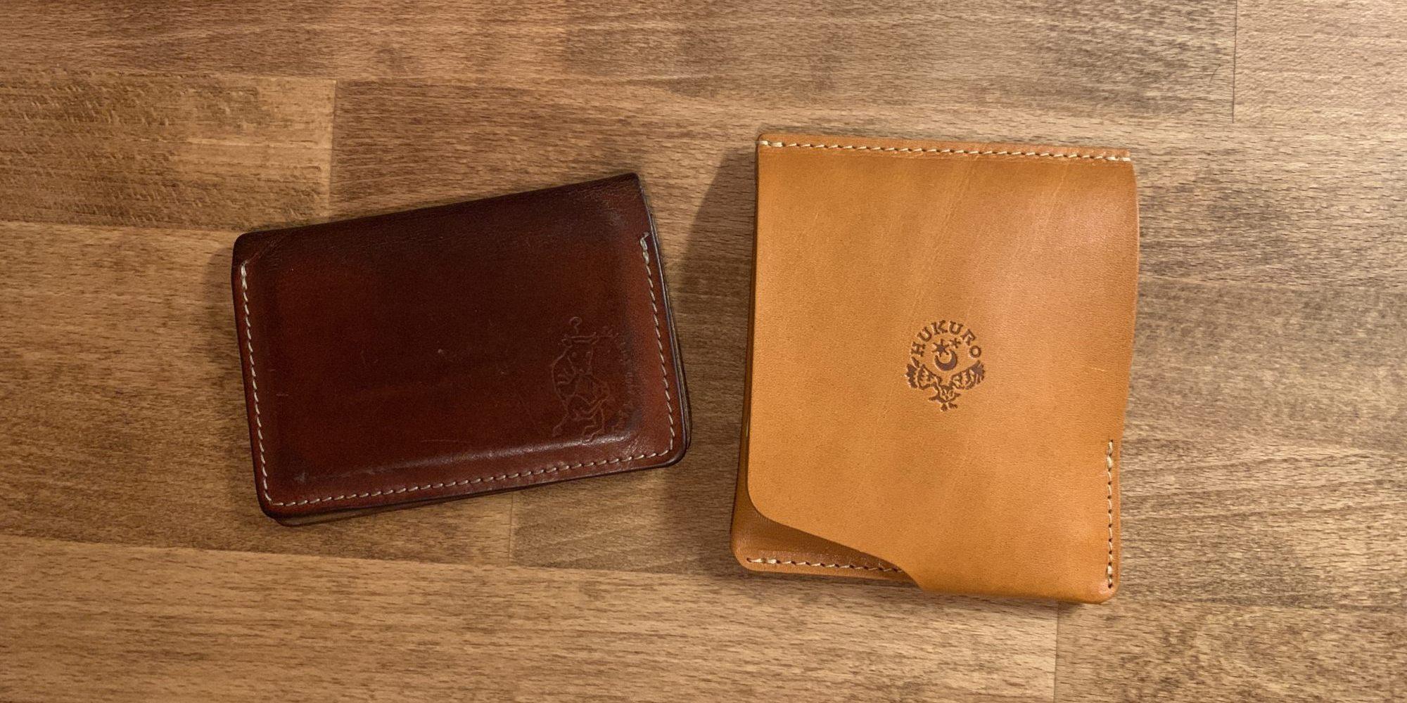 新しい財布・最後の財布